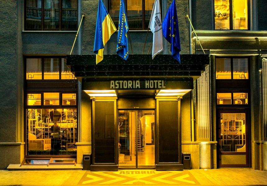 Отель «Астория» г. Львов